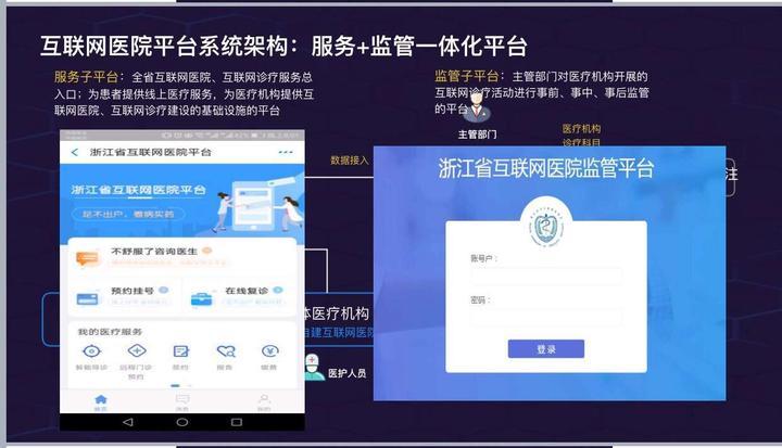 WeChat 圖片_20190122145811.jpg