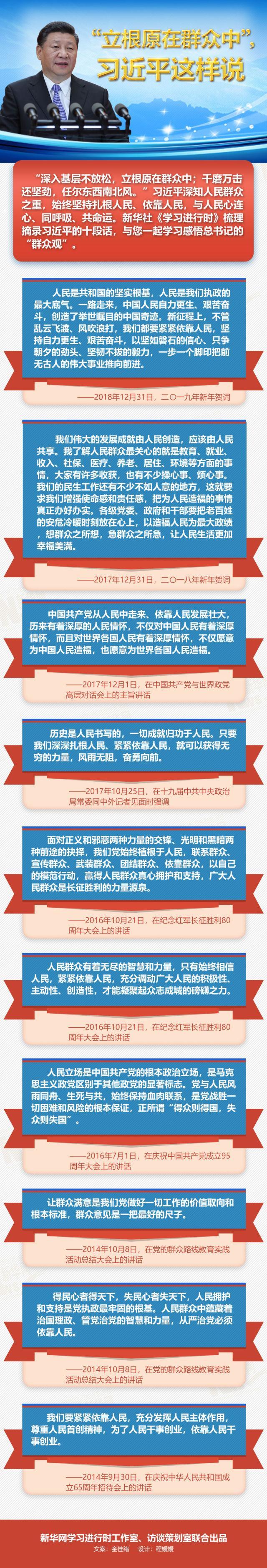 """向贫困地区捐赠""""扶贫苗""""的安吉黄杜村农民党员―千里"""
