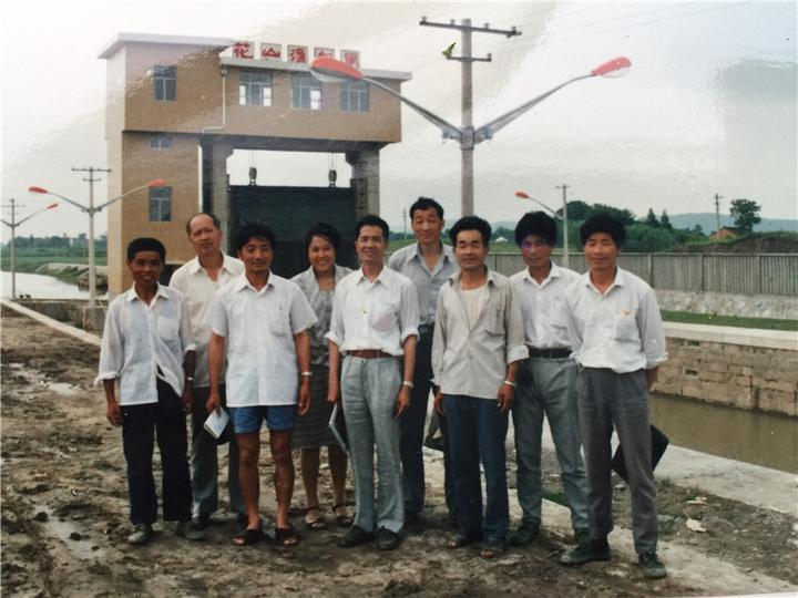 《黄婉》1989年度Huashan Hui shiplock工作考查,与设计和破土全体员工合影.jpg