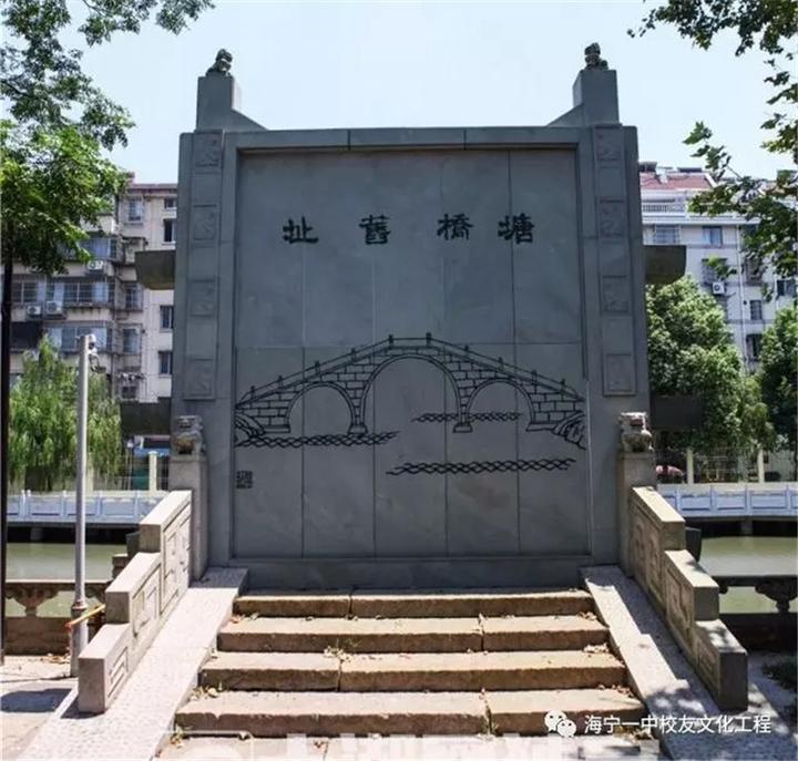 塘桥原址.webp.jpg