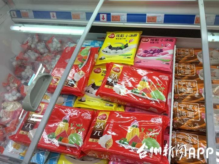 三全水饺查出非洲猪瘟病毒,台州地区有售吗?