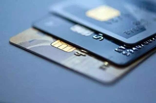 信用卡的最全黑冷知识,小白必知,附赠提额小技巧(图3)