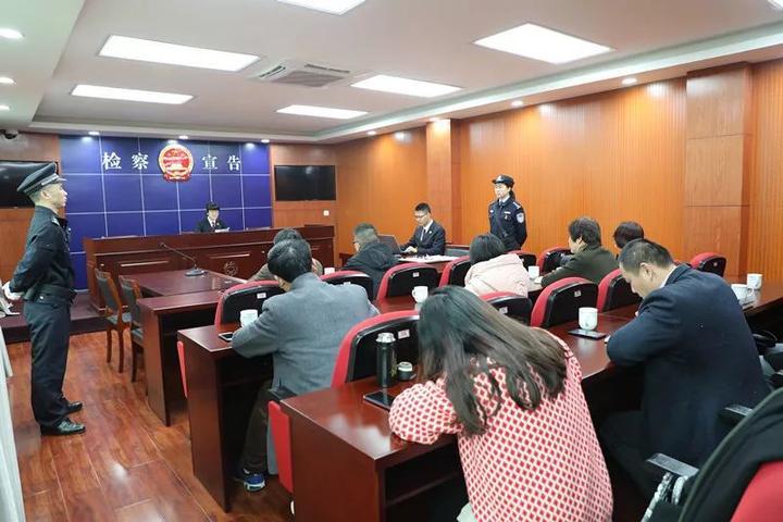 【今日热点】海盐县检察院开展嘉兴首例案件