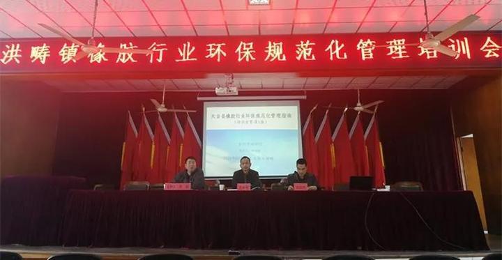 http://www.znhjo.tw/xiangjiaosuliao/357995.html