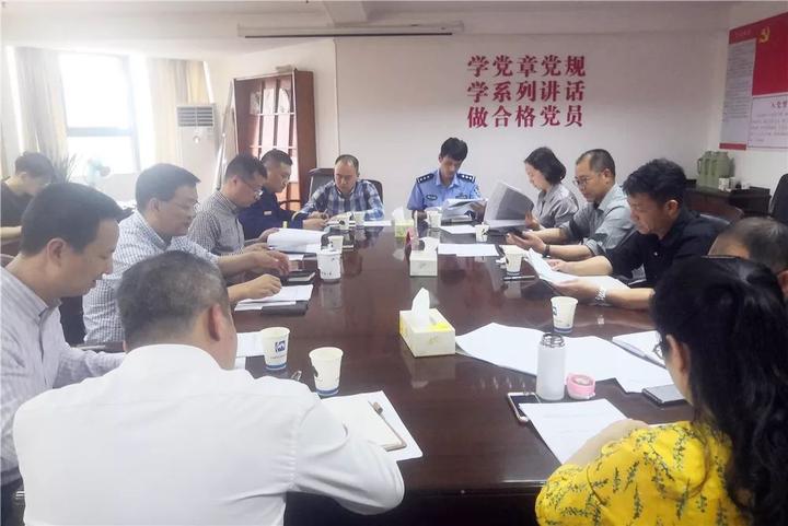 县委常委、常务副县长郑旭东约谈部分乡镇街道