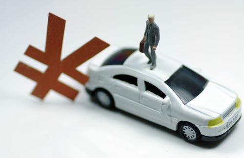 四问汽车金融服务费