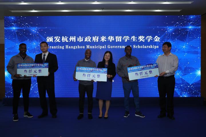 三名优秀学生获得杭州市政府来华留学生奖学金 (1).JPG