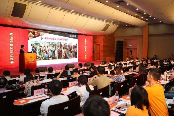 广东茂名原副市长3000万家产说不清 一审判19年 八成判决原告自负法院