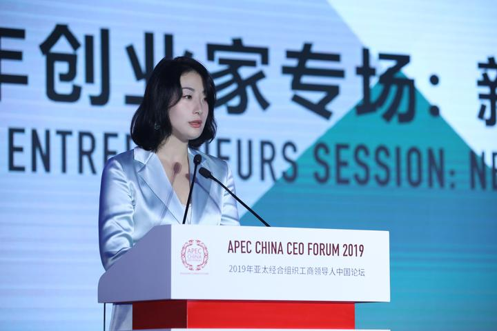现场照片-20190721-Kelly APEC中青创业家专场主题演讲1.jpg