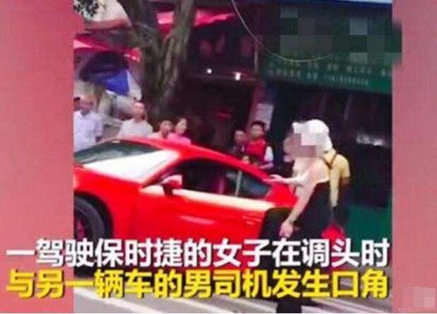 渝北石船童小华被调查 重庆保时捷女司机扇耳光事件怎么回事