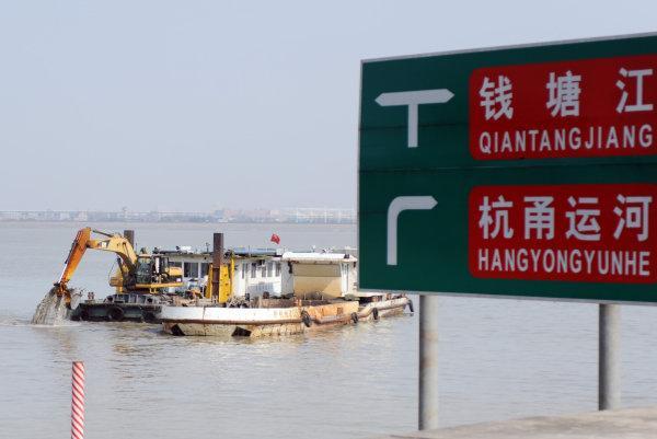 江河匯.jpg