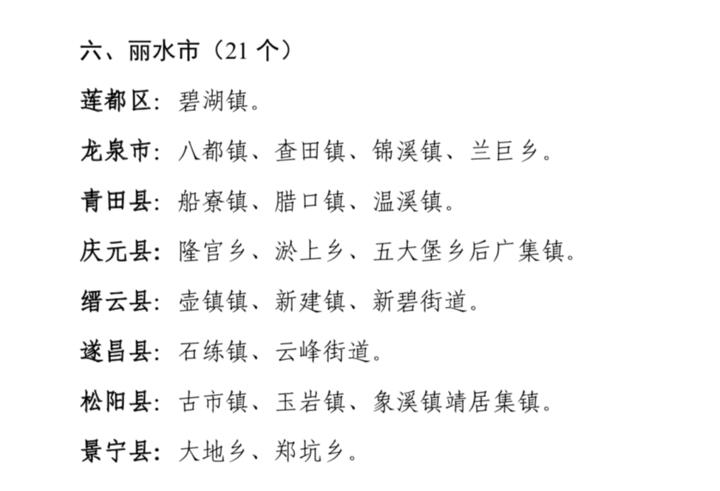 屏幕快照 2019-08-02 19.56.51.png