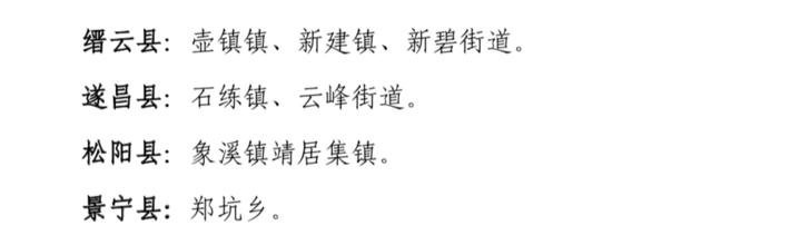 屏幕快照 2019-08-02 19.58.15.png