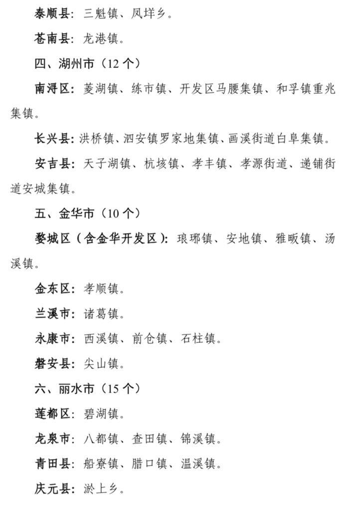 屏幕快照 2019-08-02 19.57.52.png