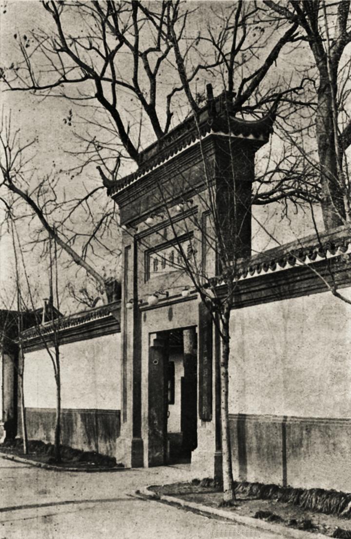 省立西湖博物馆大门-.jpg