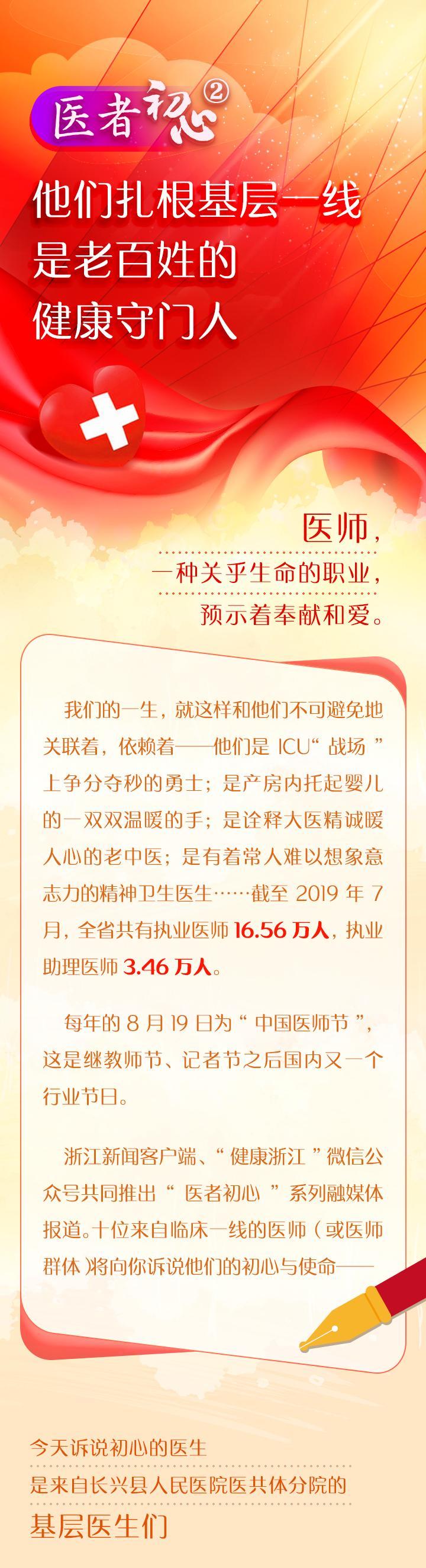 WeChat 圖片_20190820105547.jpg
