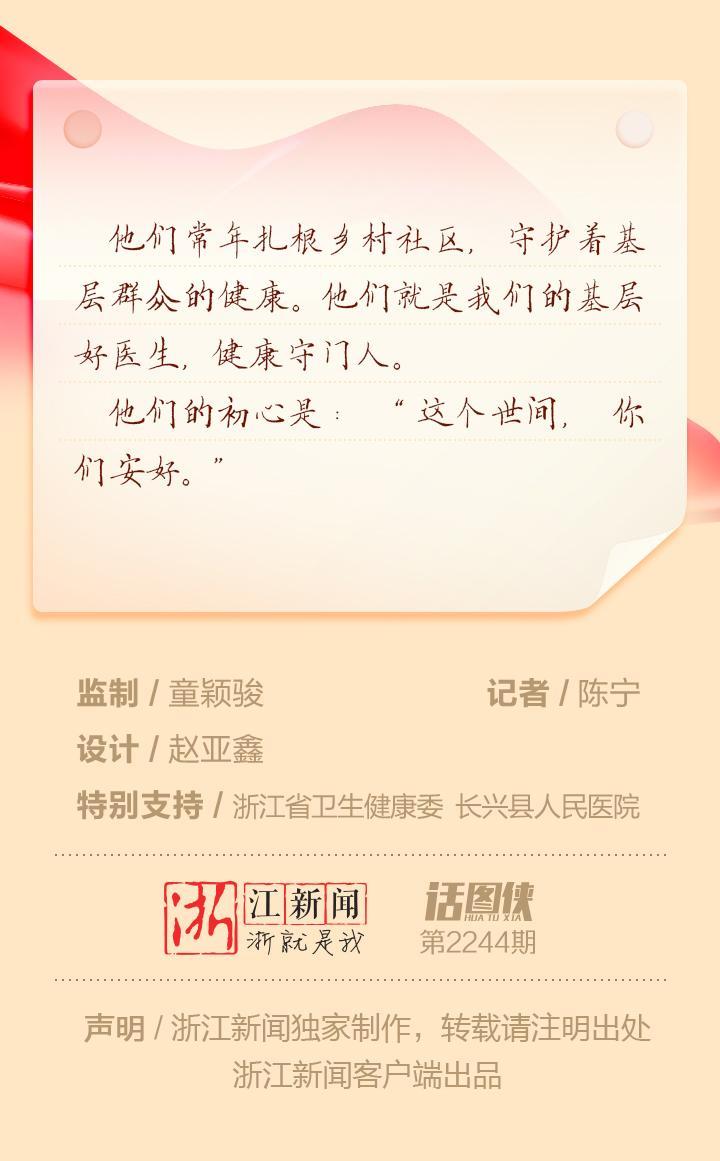 WeChat 圖片_20190819191502.jpg