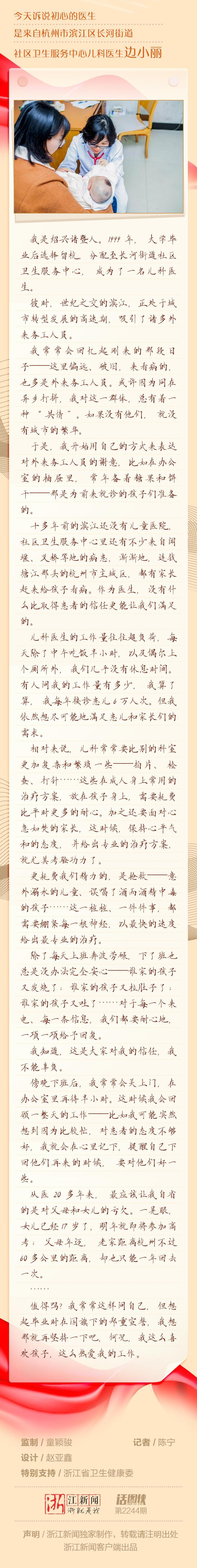 WeChat 圖片_20190820161323.jpg