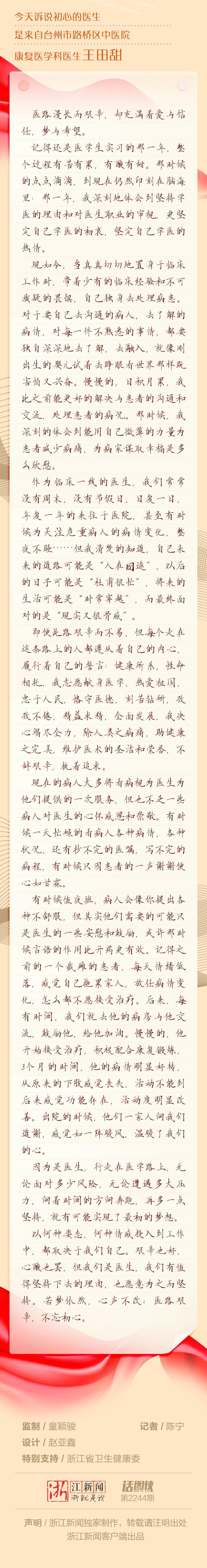 WeChat 圖片_20190821165853.jpg