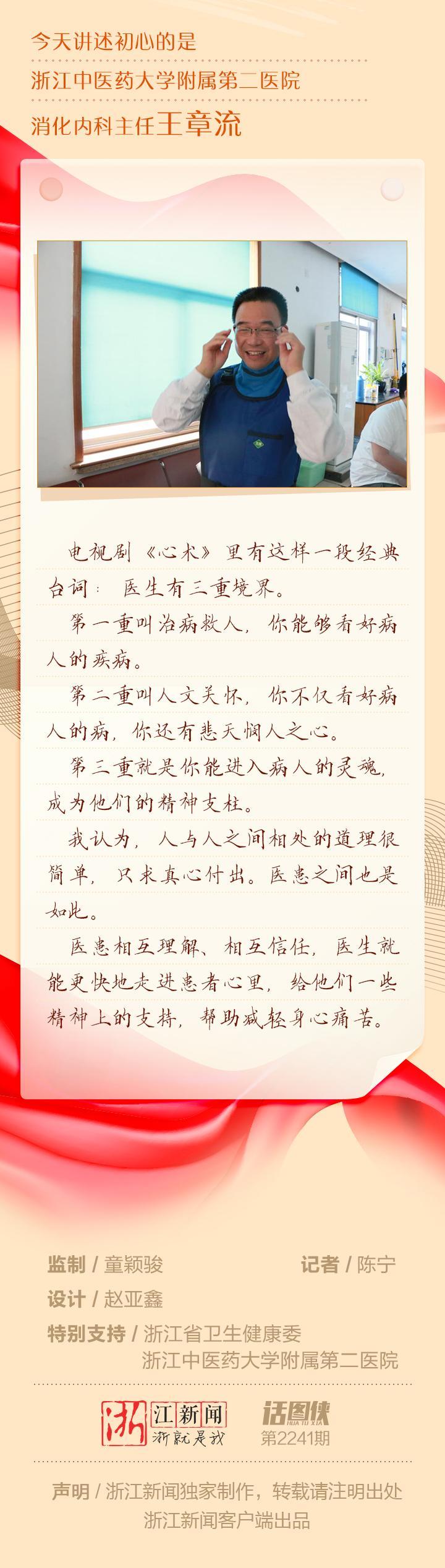 WeChat 圖片_20190822193718.jpg