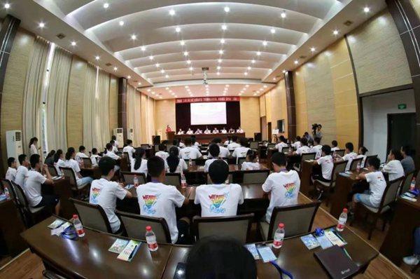撐起未成年人保護傘 定海成立首個青少年司法社工基地