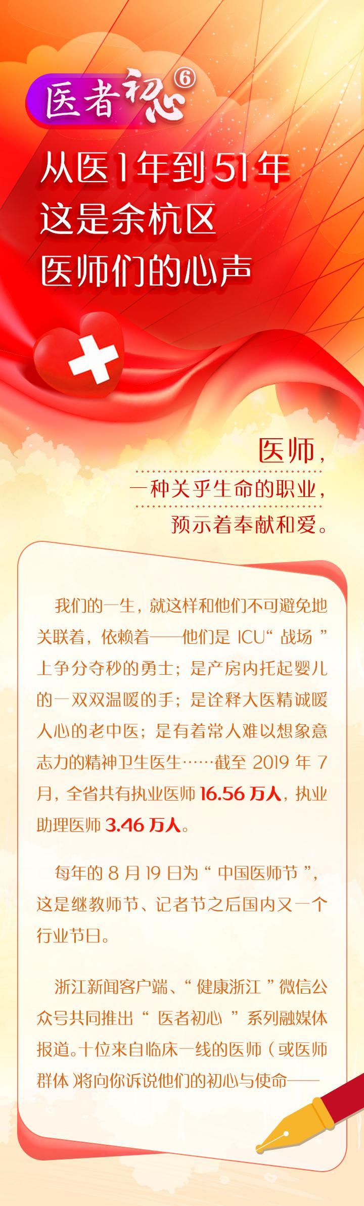 WeChat 圖片_20190823154609.jpg