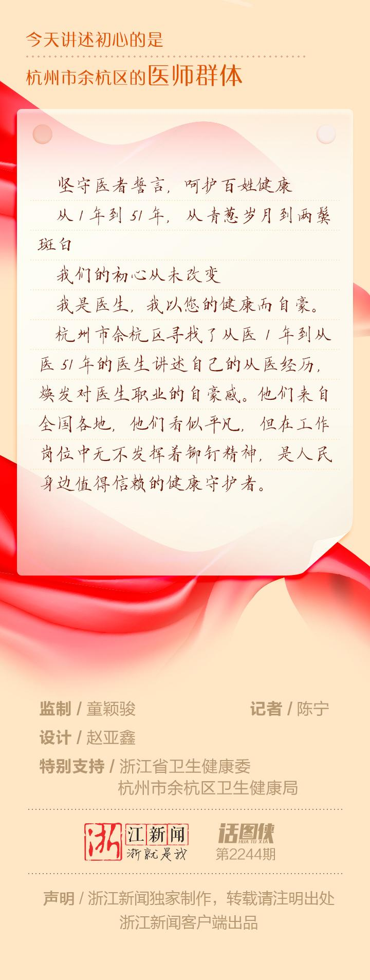 WeChat 圖片_20190823154543.jpg