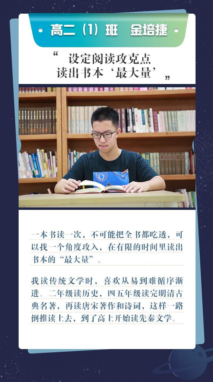 阅读经_02.jpg
