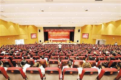 龙湾区教育大会暨第35个教师节庆祝大会召开?
