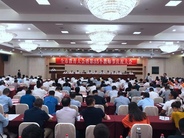 温州教师光荣榜公布!5位老师获全国模范、优秀教师称号