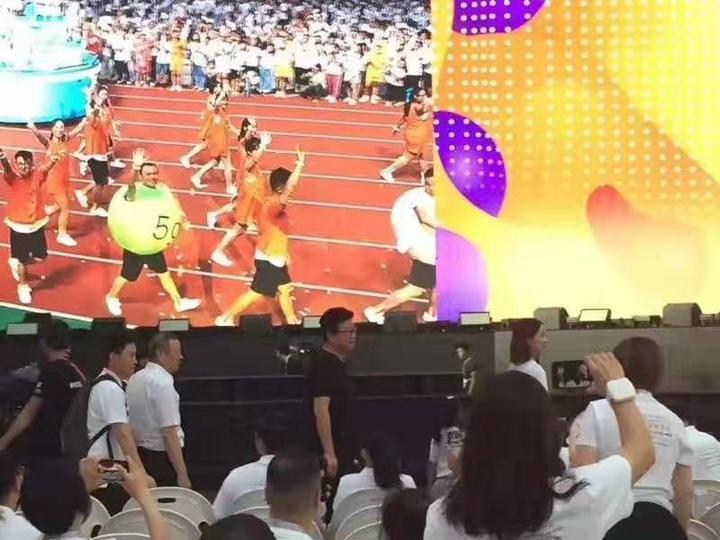 马云 怒放的生命[视频](2019年9月10日阿里20周年年会)
