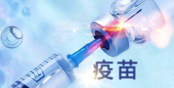 今年你会接种流感疫苗吗?