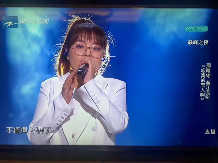 温州女孩邢晗铭获得2019中国好声音总冠军!