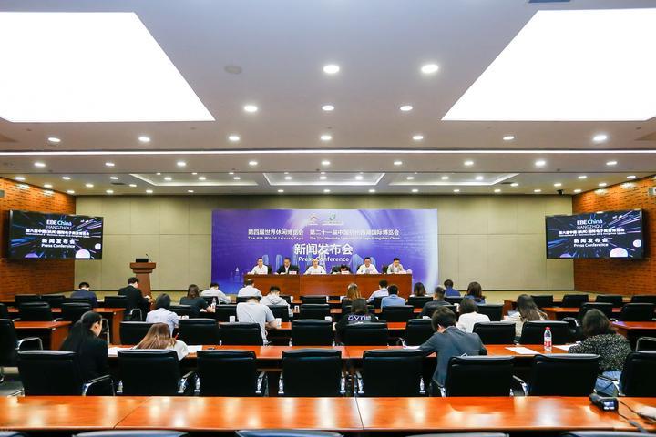 数字创新赋能美好旺旺彩票生活 杭州即将迎来两场国际盛会