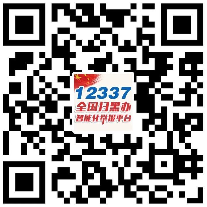 5CB12975115CFCF6F40E11035E62166F.JPG