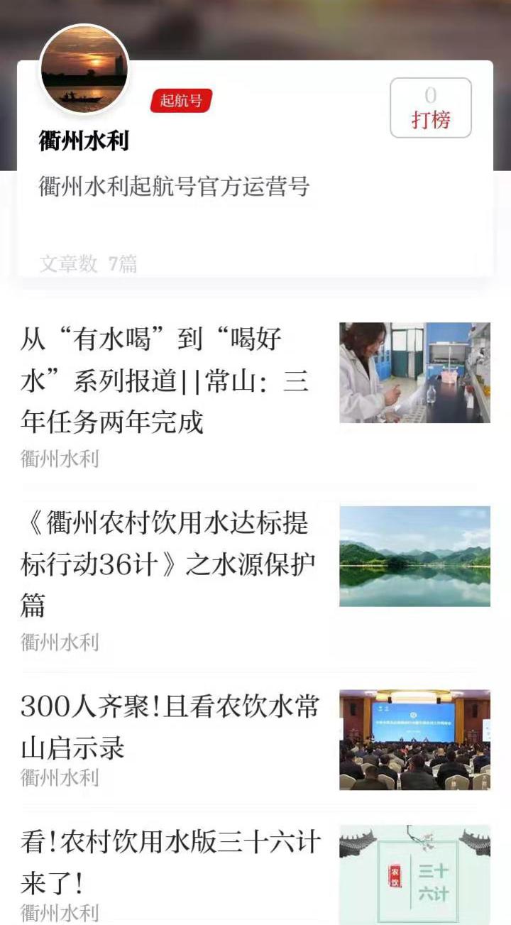 衢江水利.png