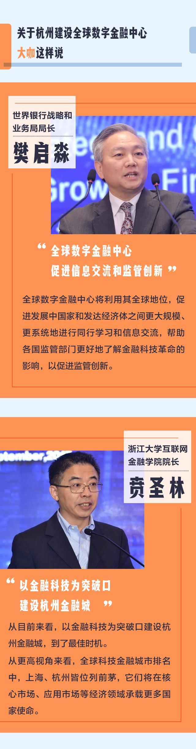 钱塘江_05.jpg