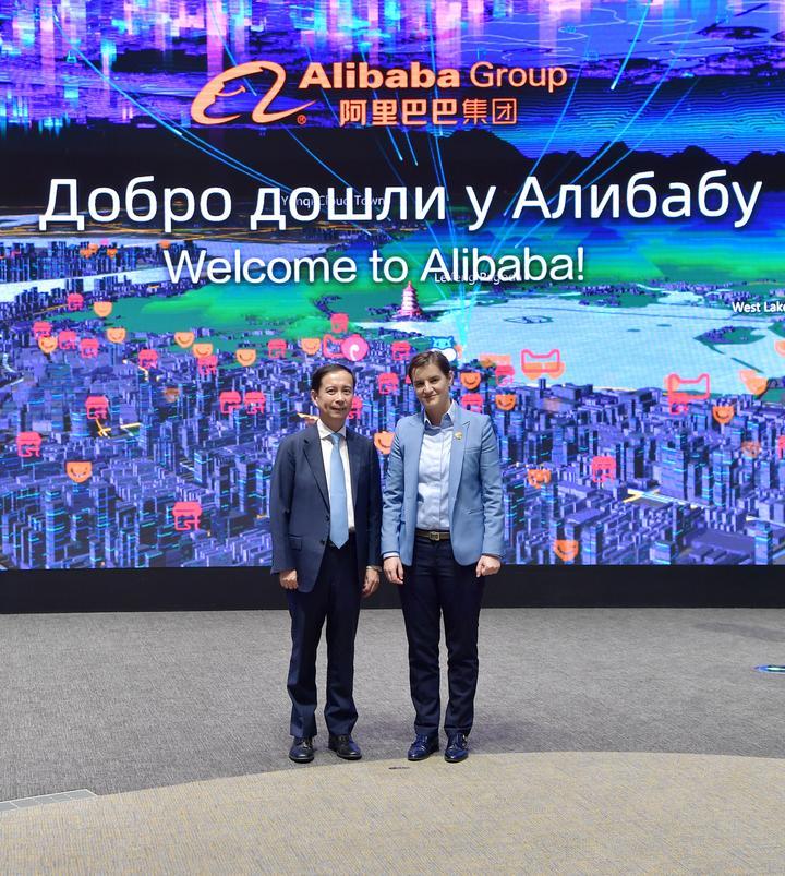 11月6日,塞尔维亚总理布尔纳比奇参观阿里巴巴总部.jpg