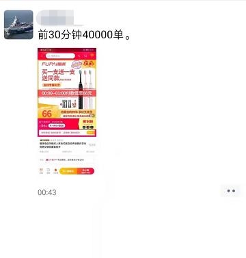 微信图片_20191111101026.png