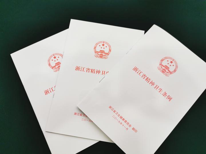 WeChat 圖片_20191129142540.jpg