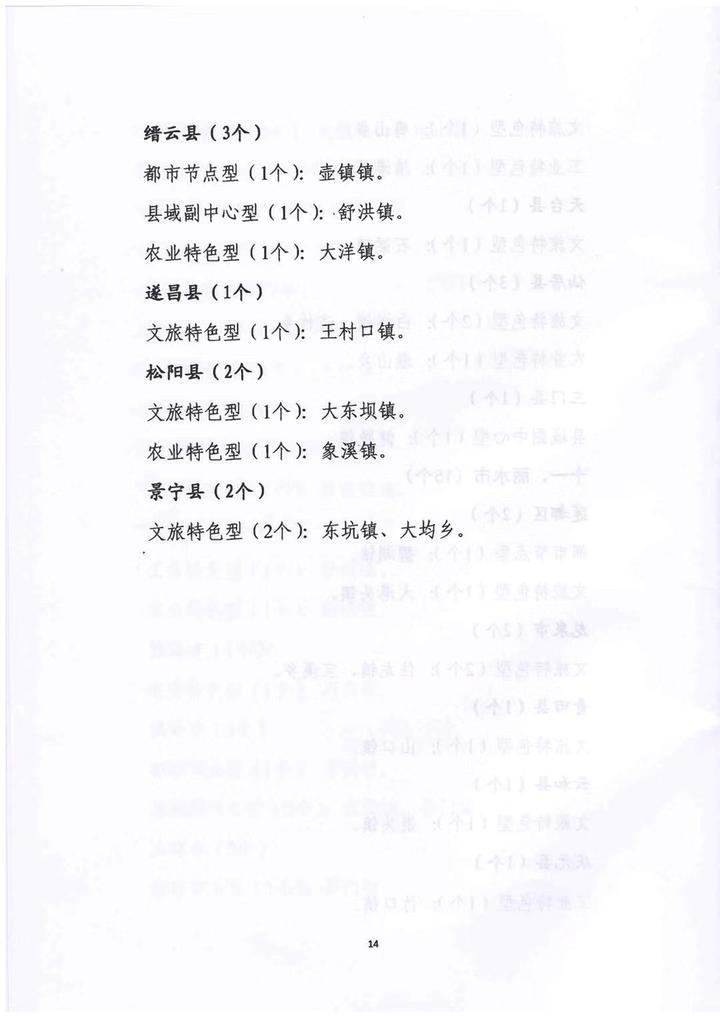 微信图片_202001091140309.jpg