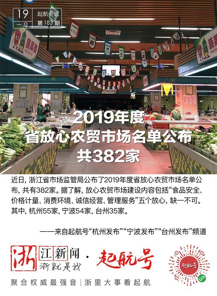 微信图片_20200119101018.jpg