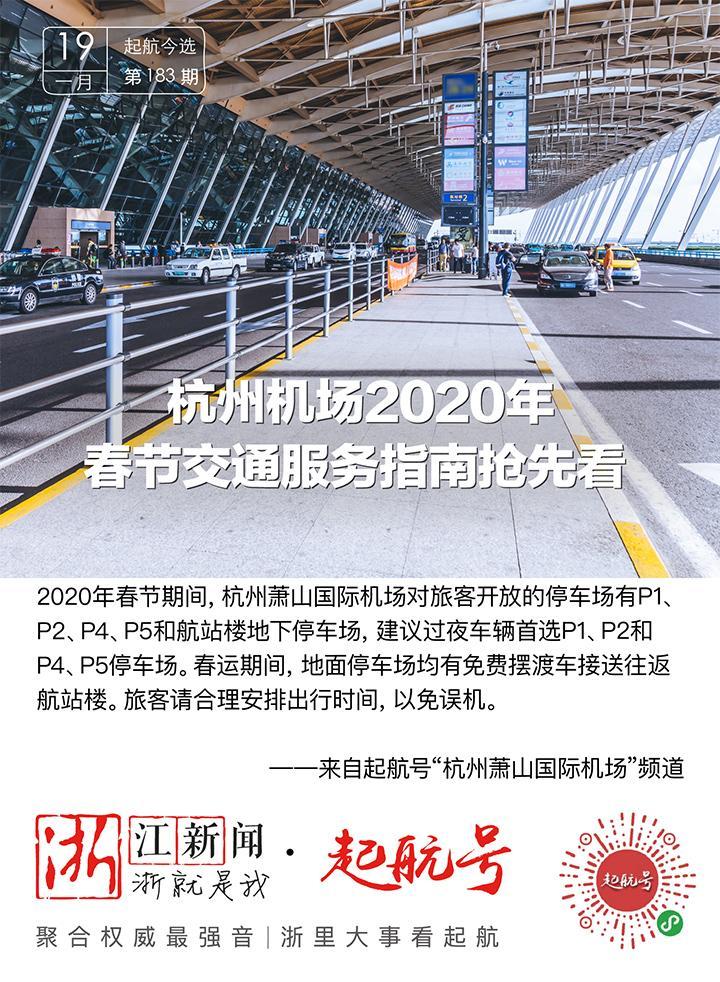 微信图片_20200119104548.jpg