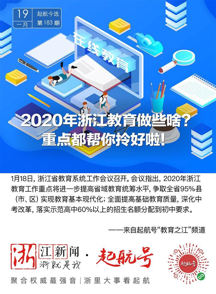 微信图片_20200119110051.jpg