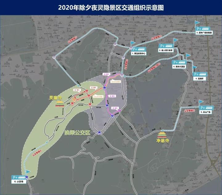微信图片_20200119211012.jpg