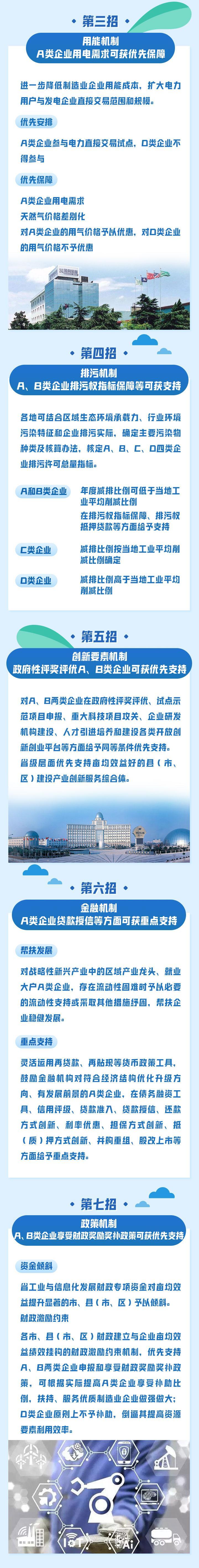 微信图片_20200119205514_02.jpg