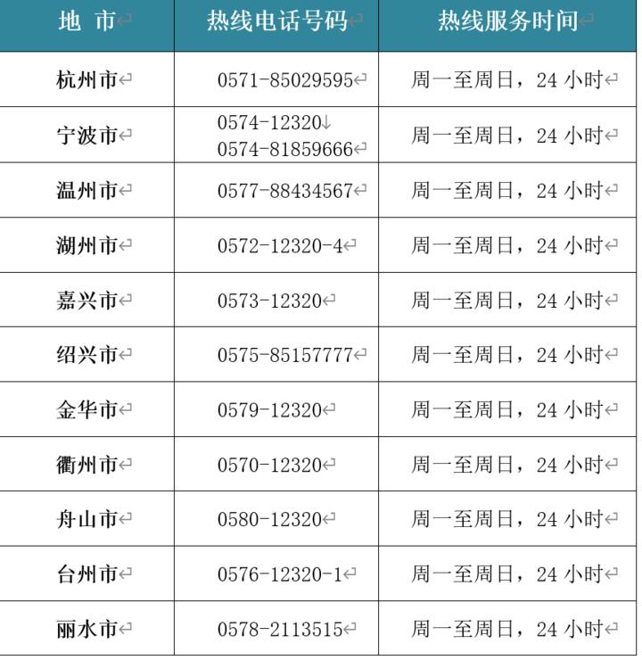 微信图片_20200204195801.png