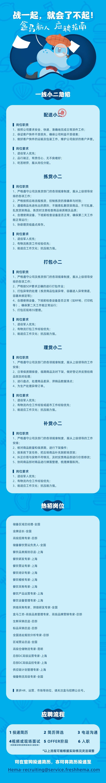 hema招聘0212-微博评论图.jpg