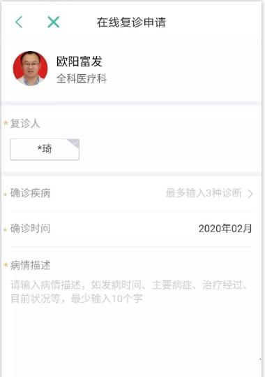 微信图片_20200215104142.png