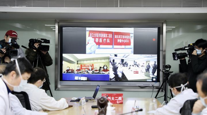 为了一位47岁的新冠肺炎女患者 浙大二院开启三方远程多学科会诊.jpg